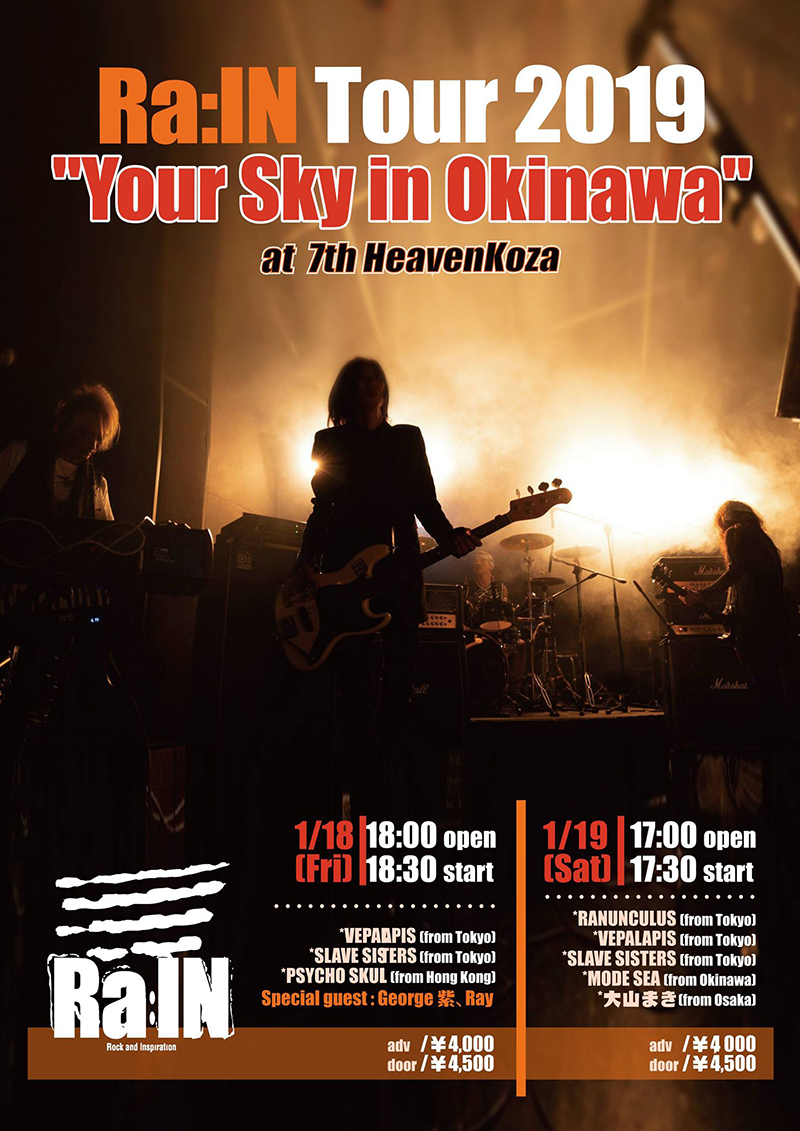 Ra:IN Tour 2019 Your Sky in Okinawa